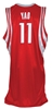 Yao Ming Throwback Houston Rockets Jersey