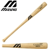 Mizuno Classic MZB271 Bamboo  Natural Wood Baseball Bat