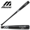 Mizuno MZA72 Classic Black Adult Wood Baseball Bat